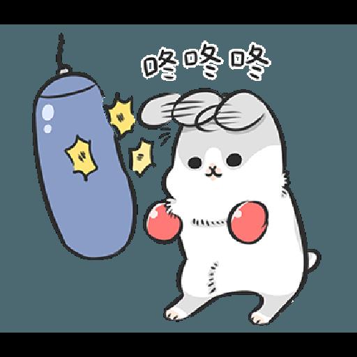 ㄇㄚˊ幾兔9 打人 驚 - Sticker 7