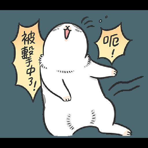ㄇㄚˊ幾兔9 打人 驚 - Sticker 13