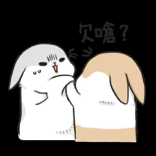 ㄇㄚˊ幾兔9 打人 驚 - Sticker 4