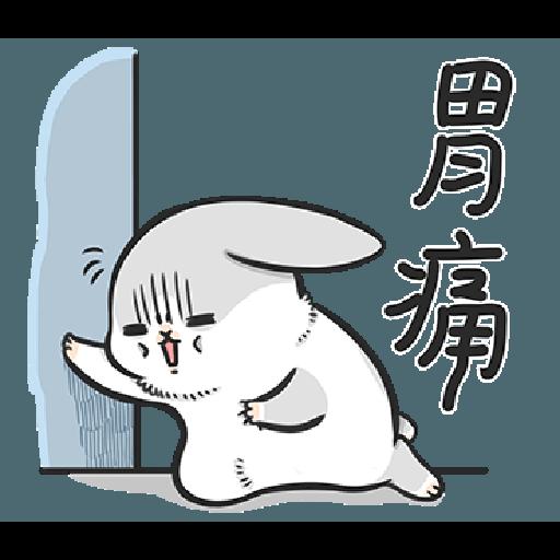 ㄇㄚˊ幾兔9 打人 驚 - Sticker 28