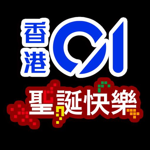 meowsuk_01 - Sticker 2