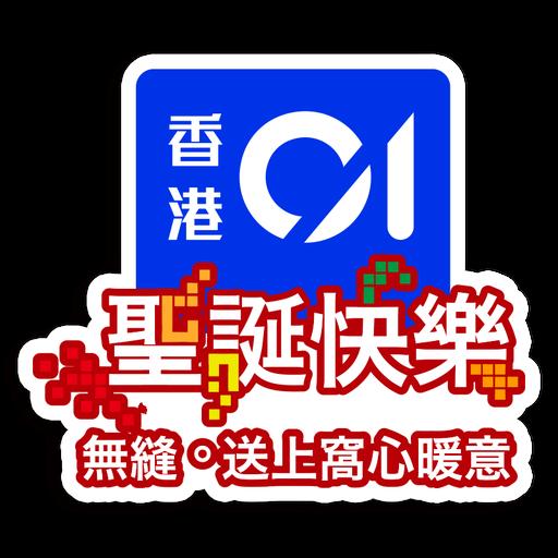 meowsuk_01 - Sticker 1