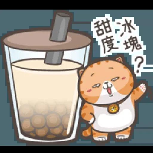 臭貓 - Sticker 5