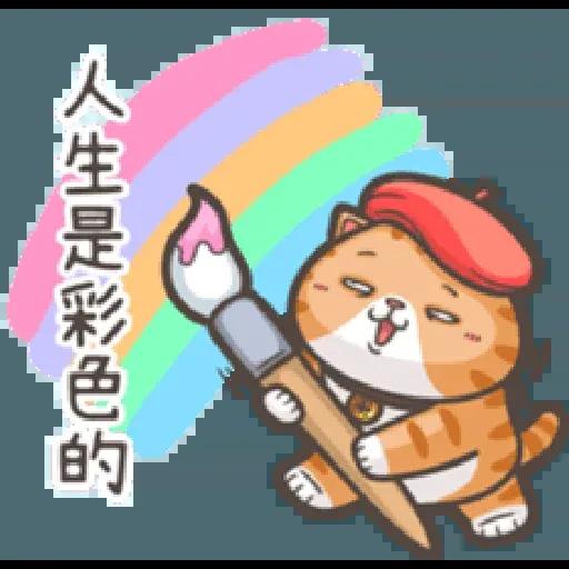 臭貓 - Sticker 23