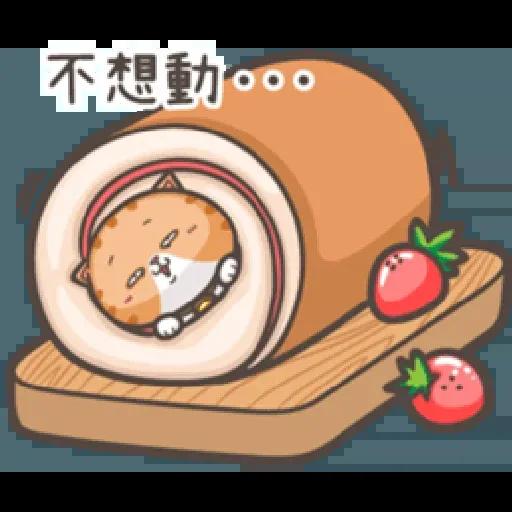 臭貓 - Sticker 6