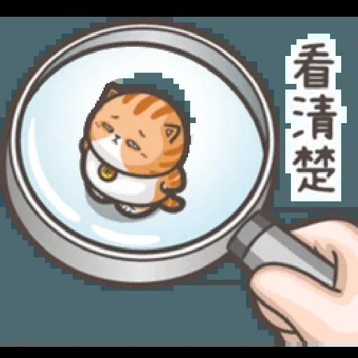 臭貓 - Sticker 17