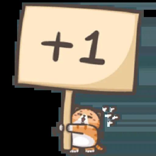 臭貓 - Sticker 15