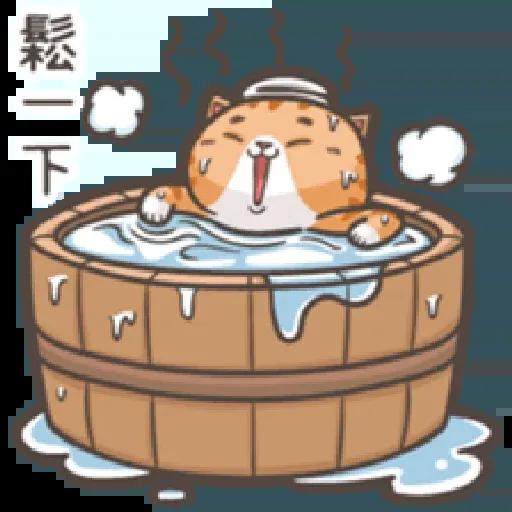 臭貓 - Sticker 21