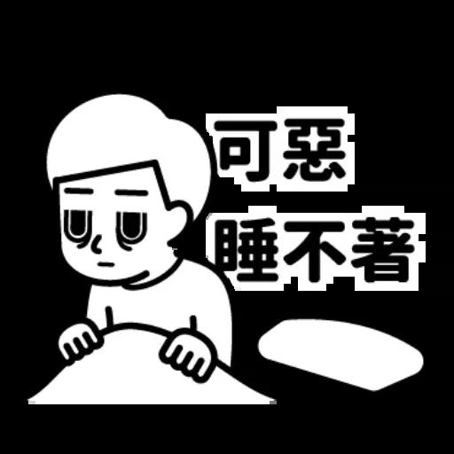 Down - Sticker 9