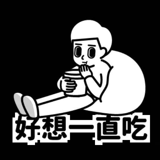 Down - Sticker 12