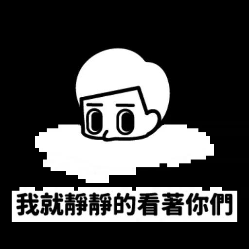 Down - Sticker 25