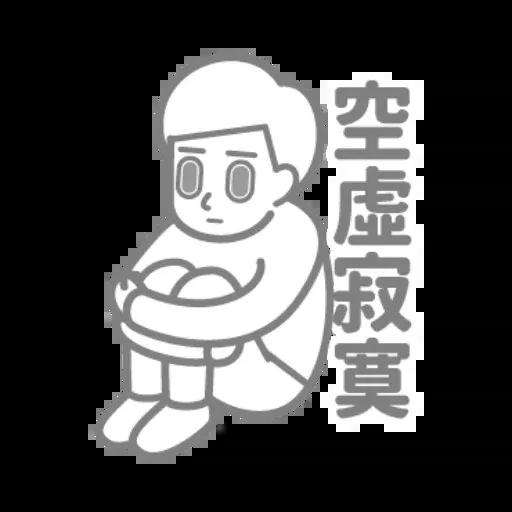 Down - Sticker 19