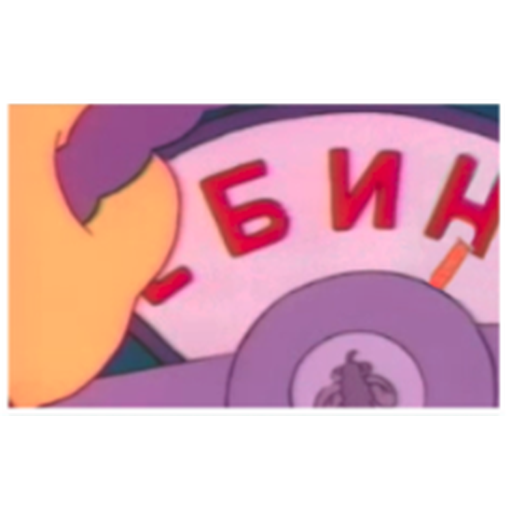 Simpsons Shitpost 20201006 - Tray Sticker