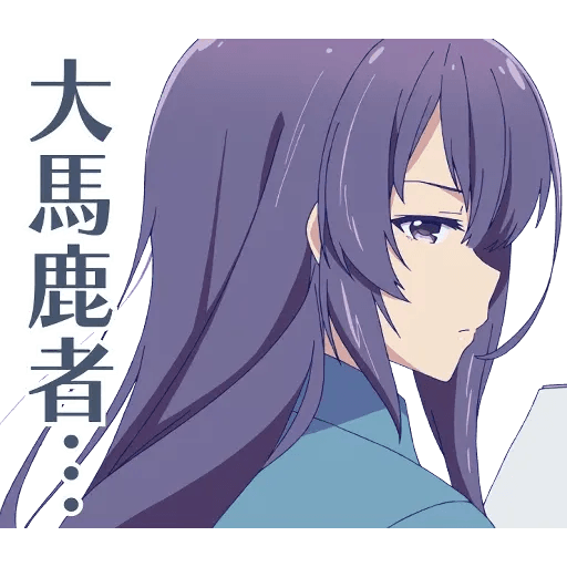 小劉鴨 - Sticker 17