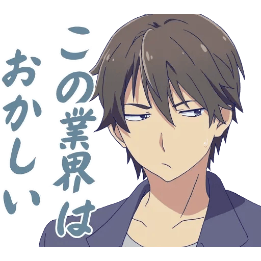 小劉鴨 - Sticker 26
