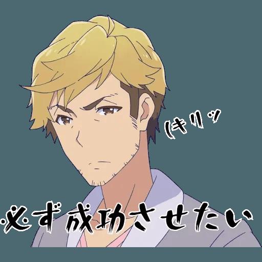 小劉鴨 - Sticker 23