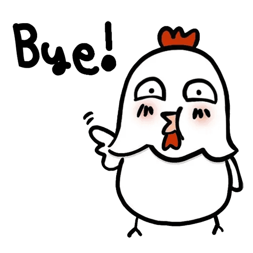 Chicken - Sticker 1