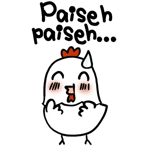 Chicken - Sticker 12