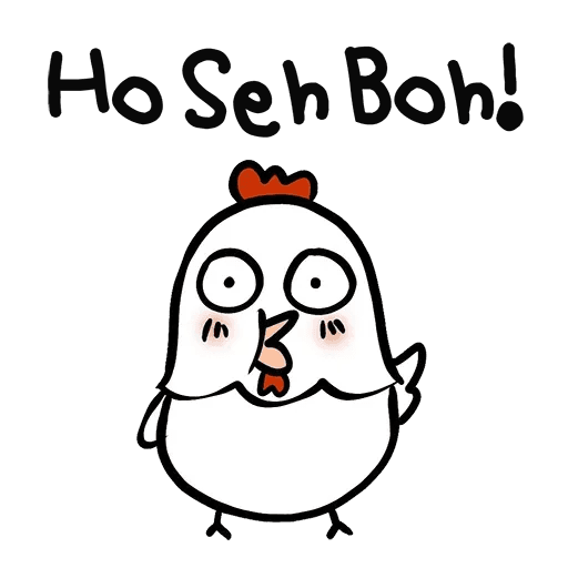 Chicken - Sticker 7