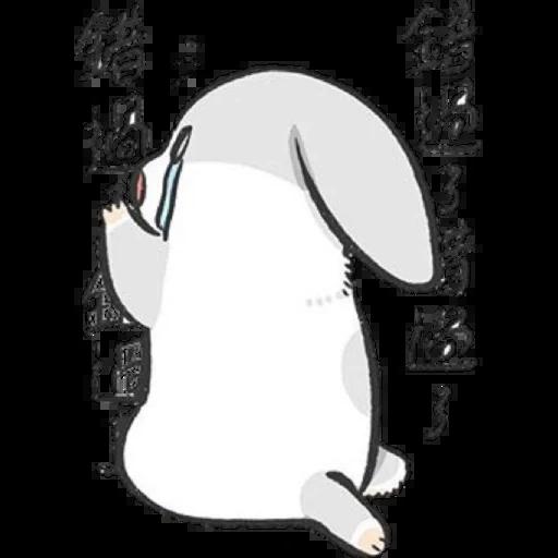兔2 - Sticker 30