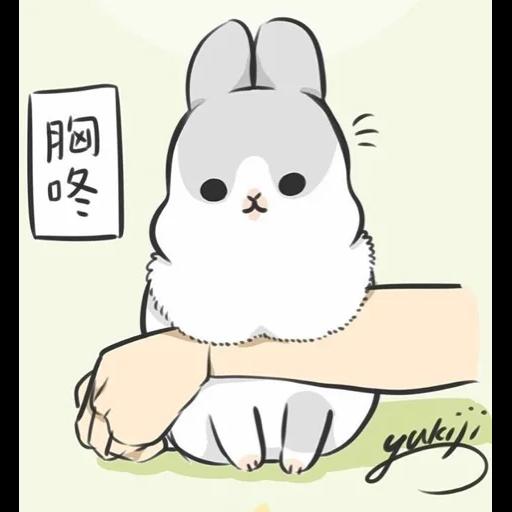 兔2 - Sticker 8