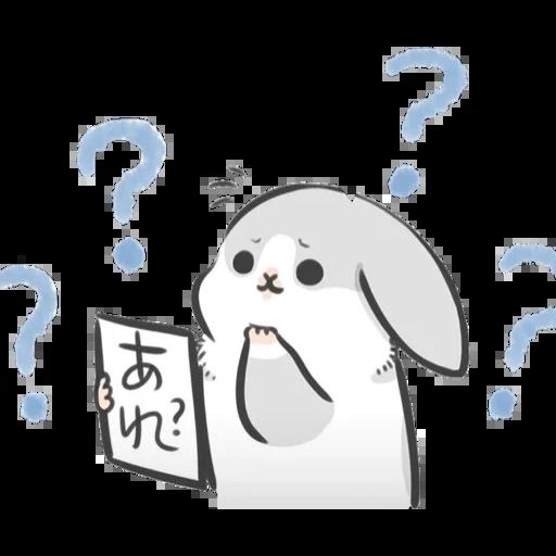 兔2 - Sticker 27