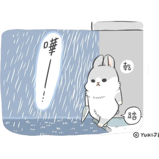 兔2 - Sticker 6