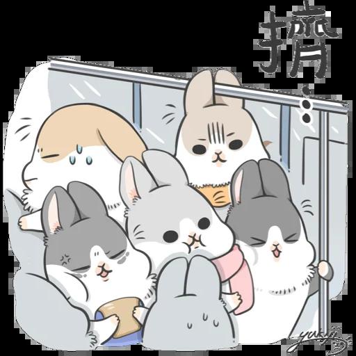 兔2 - Sticker 3