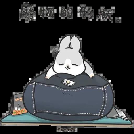 兔2 - Sticker 11