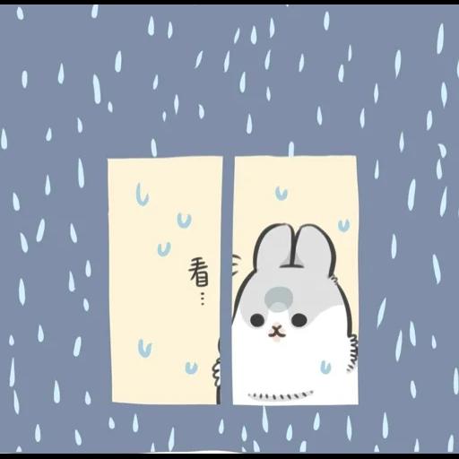 兔2 - Sticker 2