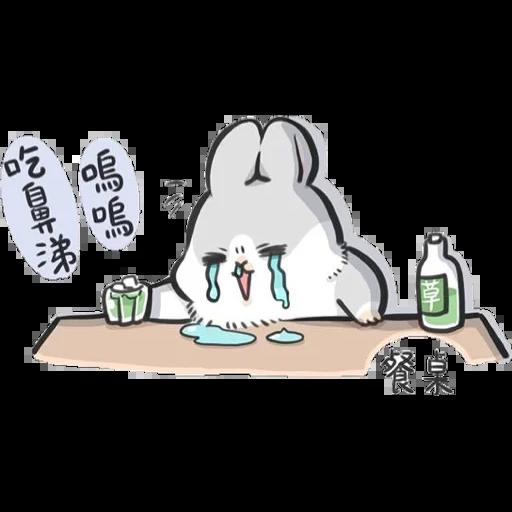 兔2 - Sticker 23