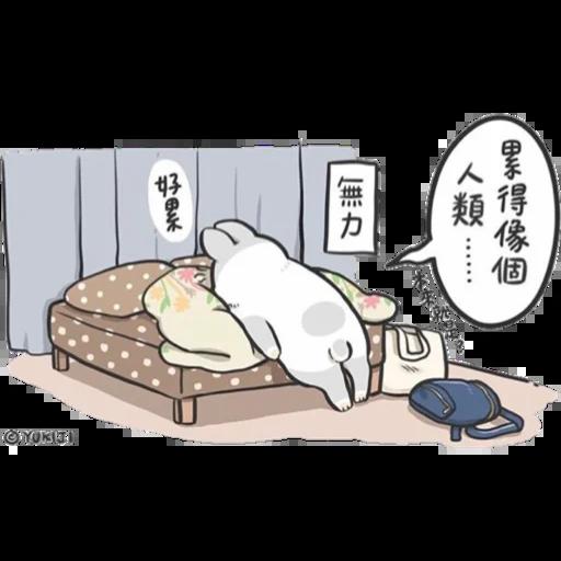 兔2 - Sticker 29