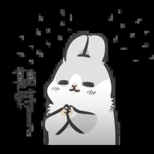 兔2 - Sticker 26