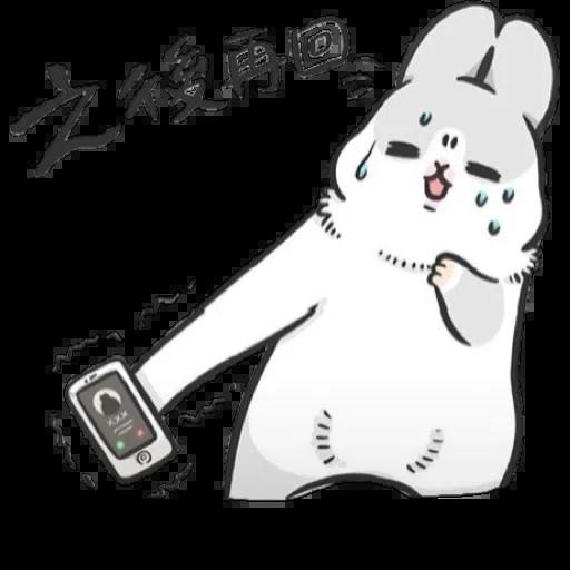 兔2 - Sticker 25