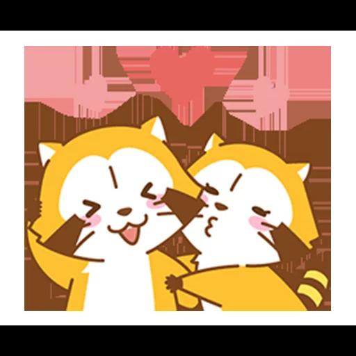 Happy Raccoon Love - Sticker 10