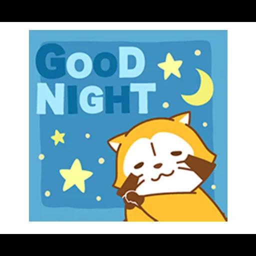 Happy Raccoon Love - Sticker 22