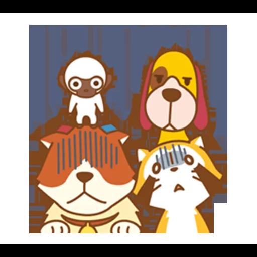 Happy Raccoon Love - Sticker 24