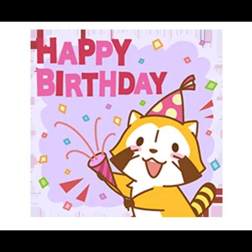 Happy Raccoon Love - Sticker 20