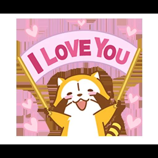 Happy Raccoon Love - Sticker 13