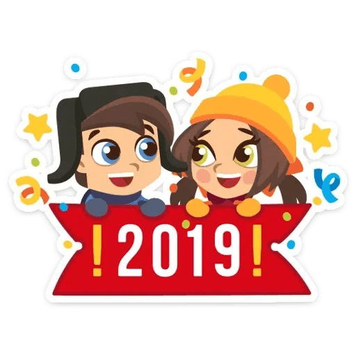 New Year 2019 - Sticker 1