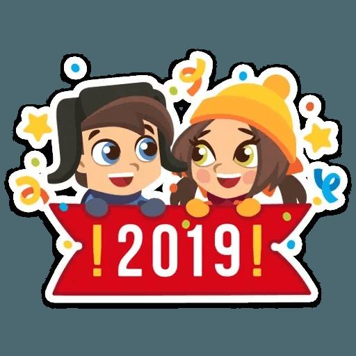 New Year 2019 - Tray Sticker
