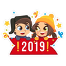 New Year 2019 - Tray Sticker