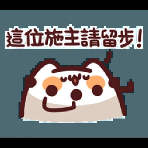 L.17 野生喵喵怪 (1) - Sticker 2