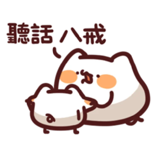 L.17 野生喵喵怪 (1) - Sticker 16