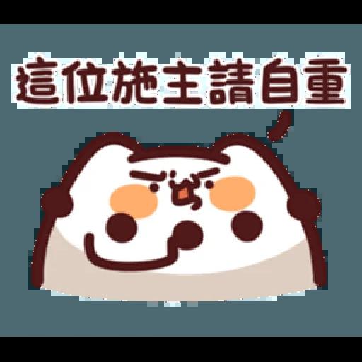 L.17 野生喵喵怪 (1) - Sticker 10