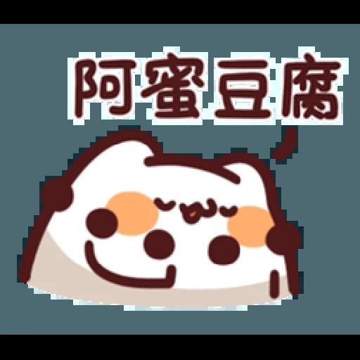 L.17 野生喵喵怪 (1) - Sticker 6