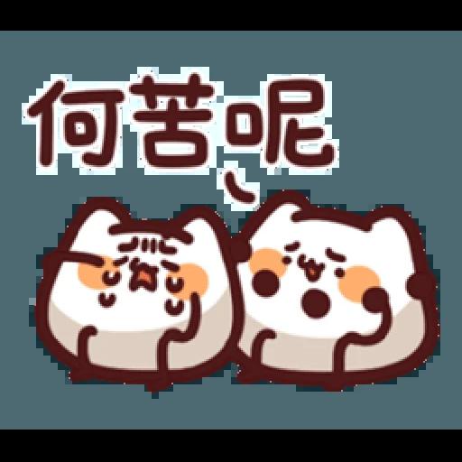 L.17 野生喵喵怪 (1) - Sticker 9