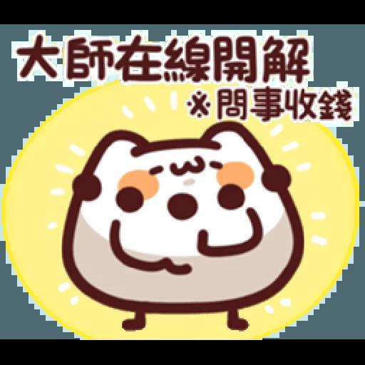 L.17 野生喵喵怪 (1) - Sticker 12