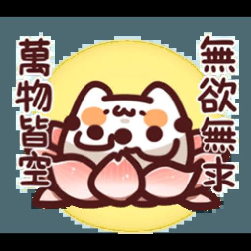 L.17 野生喵喵怪 (1) - Sticker 8