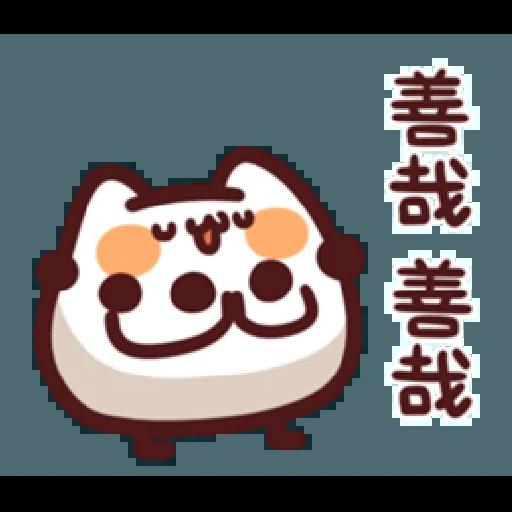L.17 野生喵喵怪 (1) - Tray Sticker